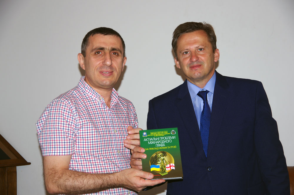 gruziya2.jpg