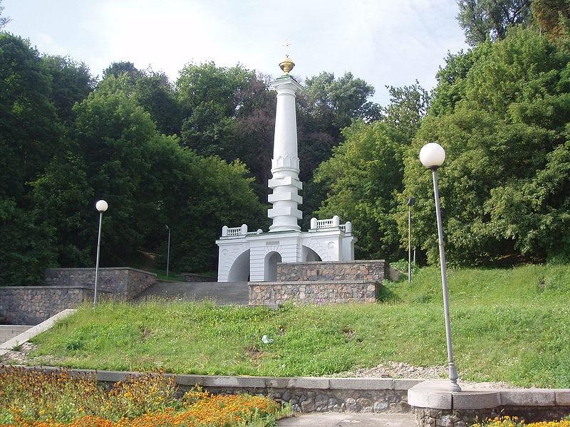 ivanov2.jpg