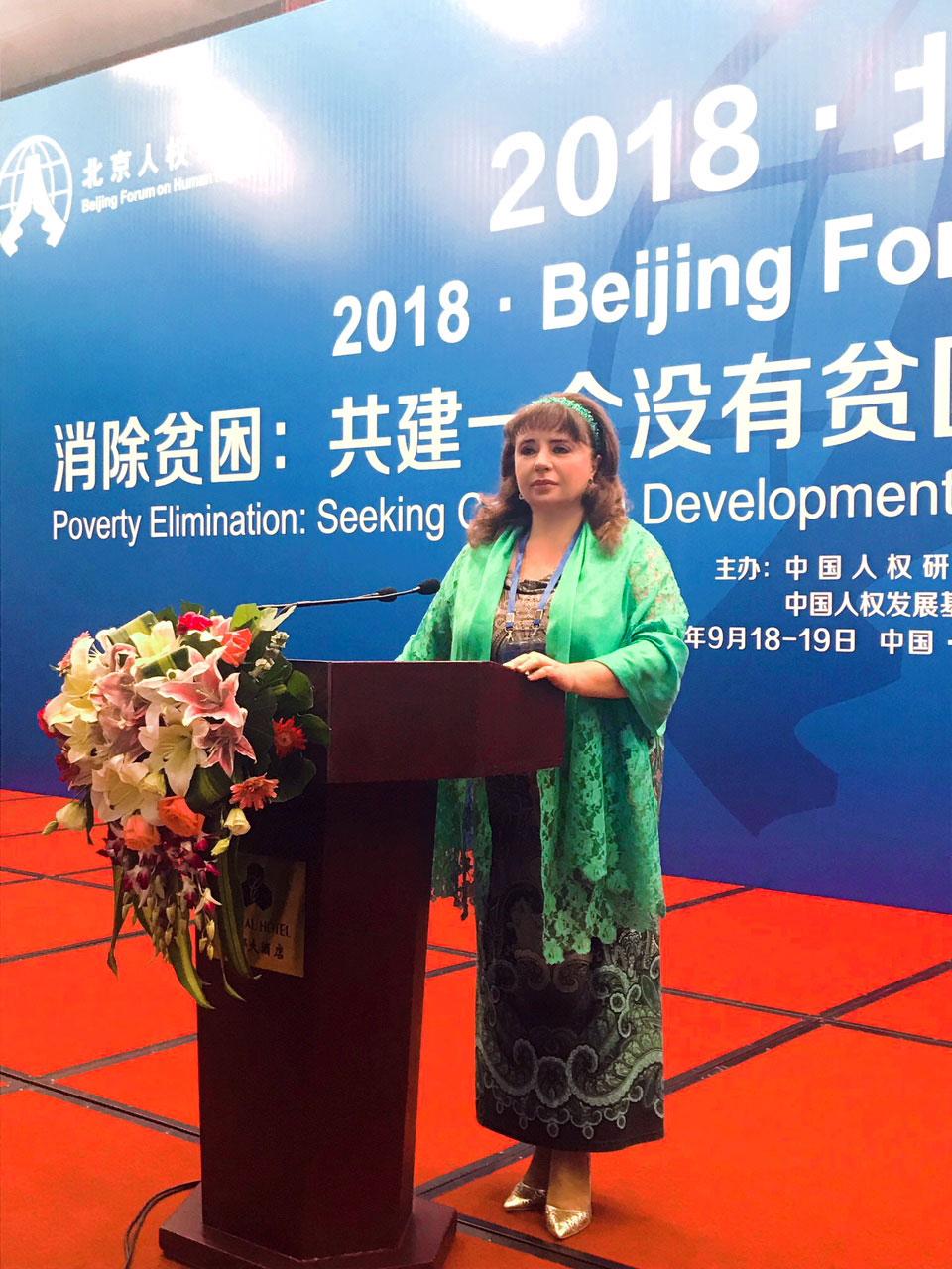 Виступ Н. Карпачової на Пекінському Форумі з прав людини