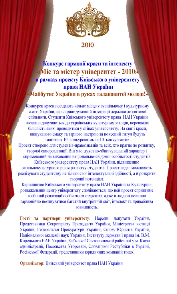 inform_page_1.jpg