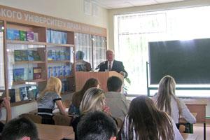 Лекція почесного ректора університету Ю.С.Шемшученка