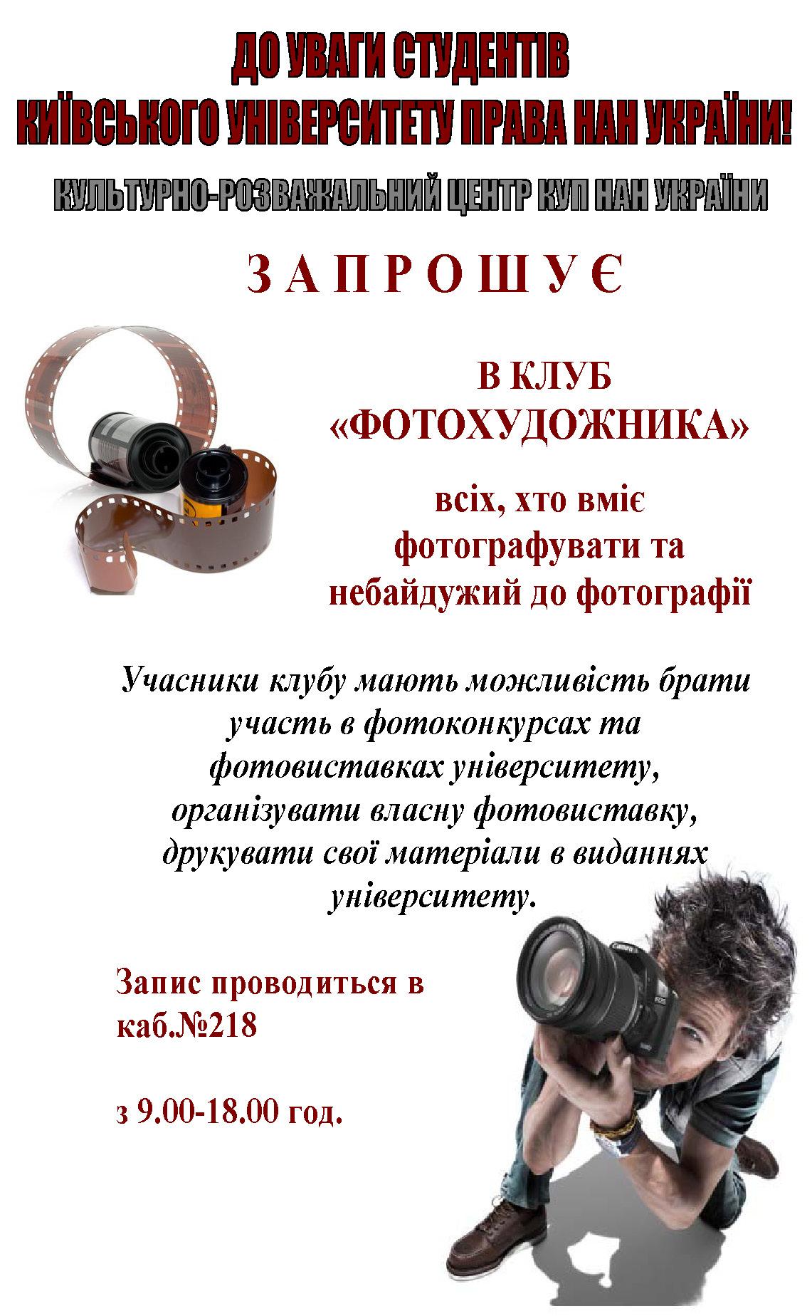 photo_paint.jpg