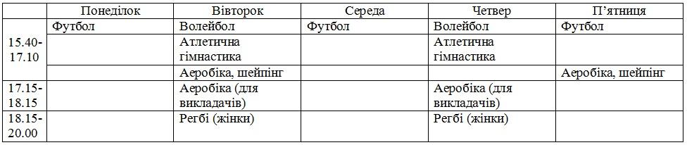 sekcii.jpg