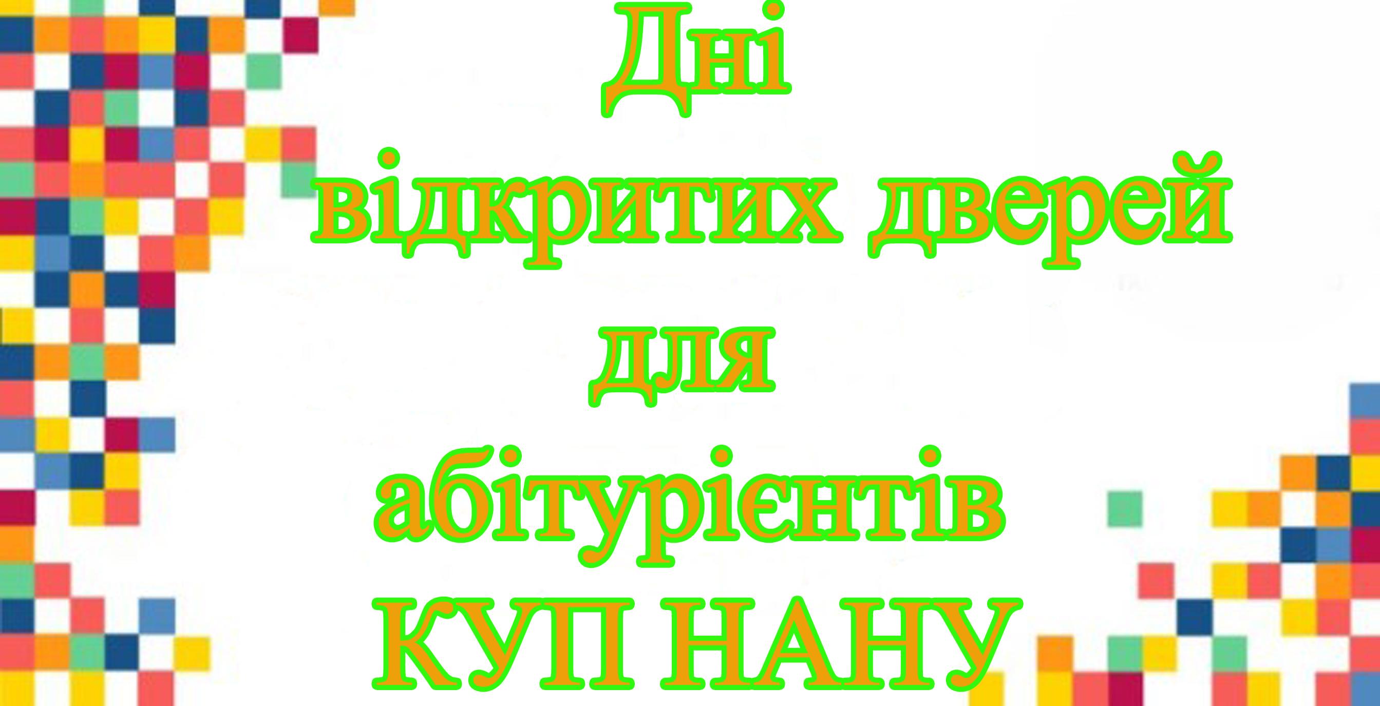 konkvas.jpg